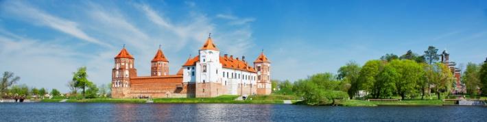 Fehéroroszország - Vízumügyintézés