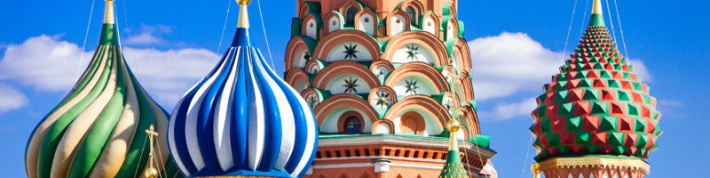 Oroszország - Vízumügyintézés