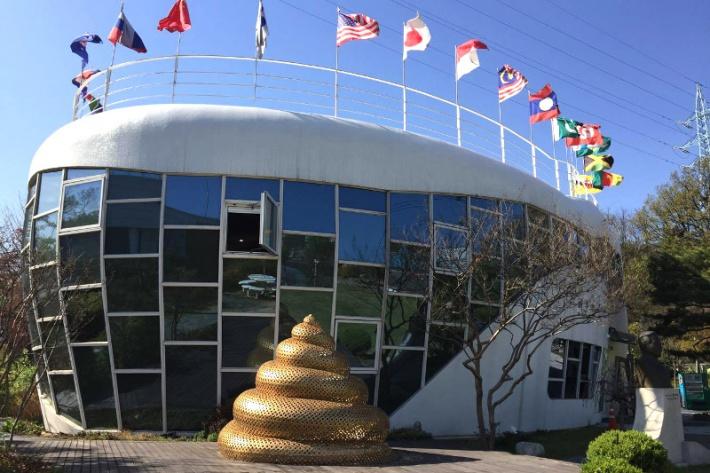 Szöuli wc-múzeum - az épület is wc alakú