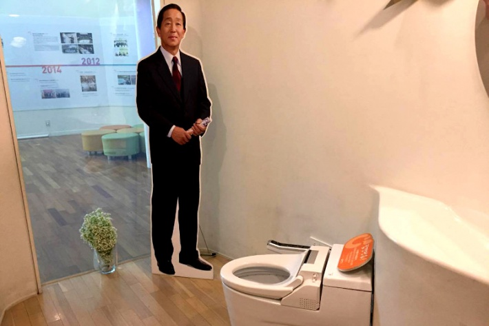 Szöuli wc-múzeum - a legmodernebb wc